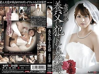 hd jav censored Akiho Yoshizawa in Bride Fucked by her Father in Law part 1.1